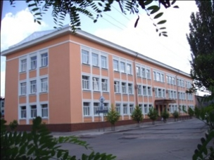 Berdyansk University of Management and Business